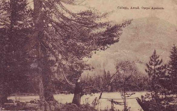 Озеро Арасан