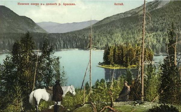 Озеро в долине реки Арасана