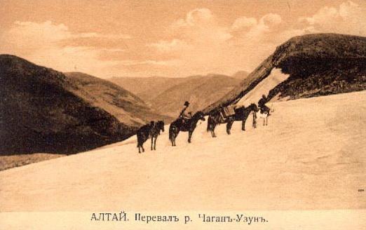 Перевал Чаган-Узун