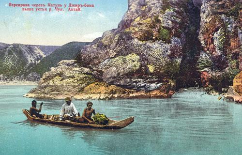Переправа через Катунь выше устья Чуи