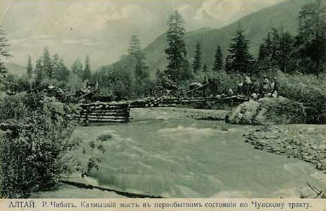 """""""Калмыцкий мост в первобытном состоянии"""""""