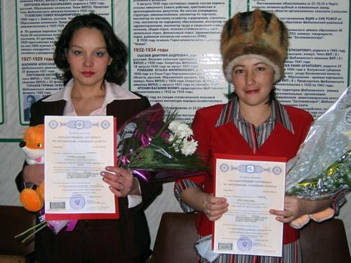 В ходе выездного совещания в Шебалино были вручены свидетельства на материнский капитал