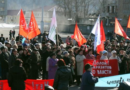 В митинге приняли участие представители КПРФ, «Яблока» и «Правого дела»