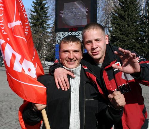 Молодые коммунисты готовы к борьбе