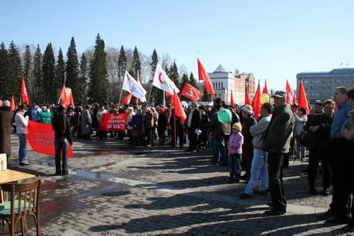 По разным данным, в акции протеста приняли участие от 200 до 800 человек