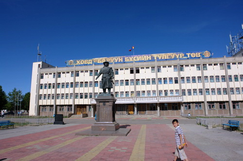 Центральная площадь Ховда (фото panoramio.com)