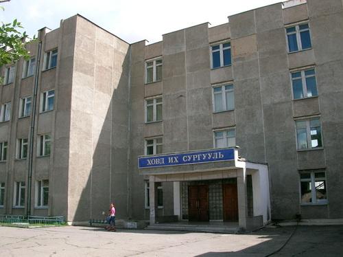 Университет (фото panoramio.com)
