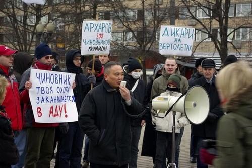 На митинге в Москве выступил руководитель духовного центра «Алтай» Сергей Кыныев. Фото http://barsoved.livejournal.com