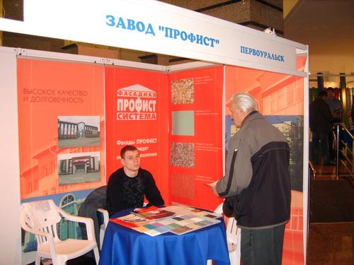 В выставке принимают участие предприятия из разных регионов Сибири и страны