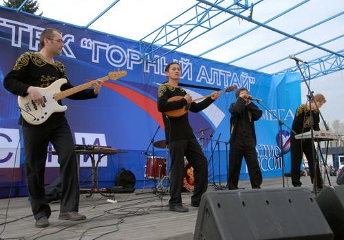 Группа «Новая Азия»