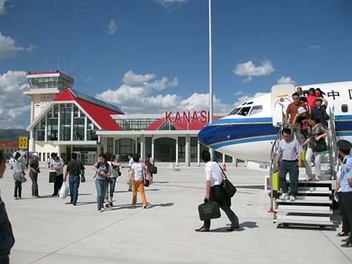 Аэропорт «Канас»