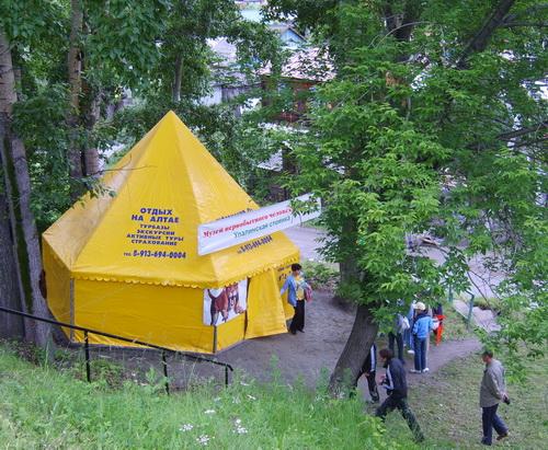 Музей первобытного человека на Алтае
