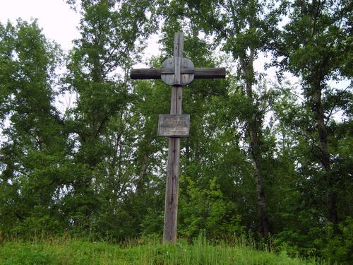 Памятный крест сгинувшим в ссылке литовцам