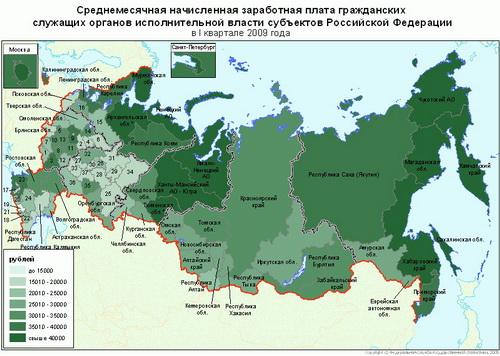 Среднемесячная начисленная заработная плата работников органов исполнительной власти субъектов Российской Федерации