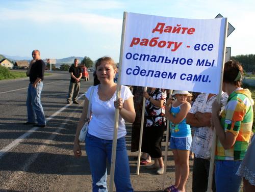 «Магистраль» должна Чойскому ДРСУ за реконструкцию моста