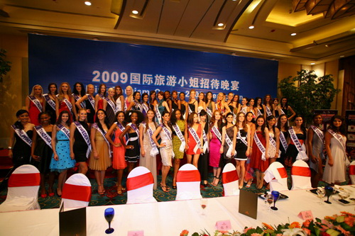 Участницы Miss Tourism International 2009