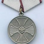 Пограничников, обнаруживших обломки Ми-171, наградили