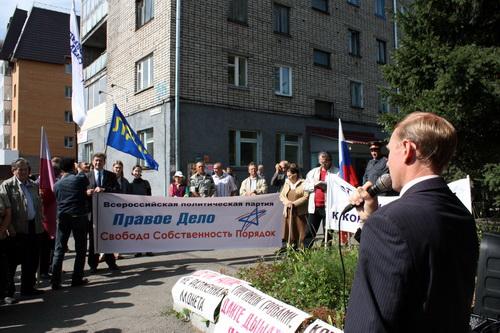 У стен Минздрава прошел митинг против реформы системы здравоохранения