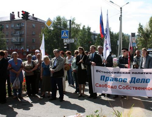 В митинге приняли участие около 50 человек