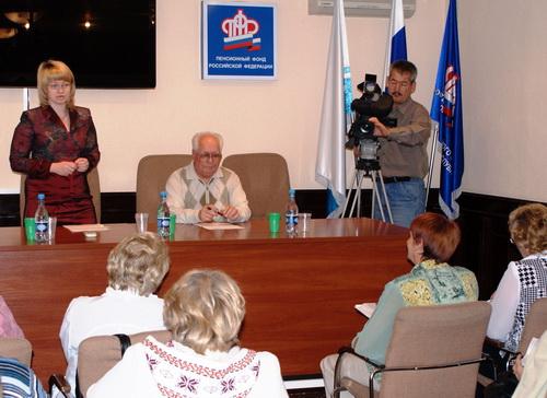 В Горно-Алтайске состоялась встреча специалистов Пенсионного фонда с активом Союза пенсионеров России