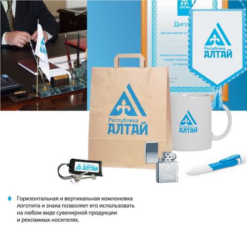Концепция торгового знака от новокузнецкой компании