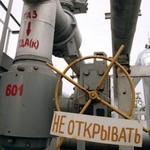 Итоговое соглашение о поставках российского газа в Китай может быть подписано в июне 2010 года