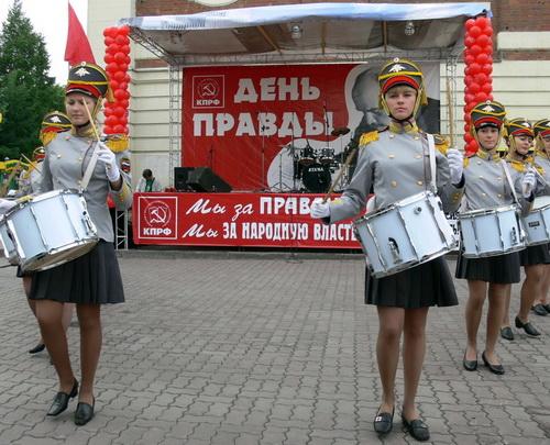 Коммунисты обещают алтайцам неожиданные методы ведения кампании