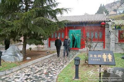 Китайский туалет в place of interest