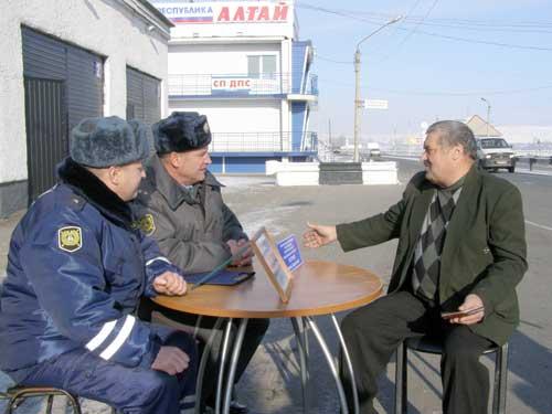 Руководство Республики Алтай