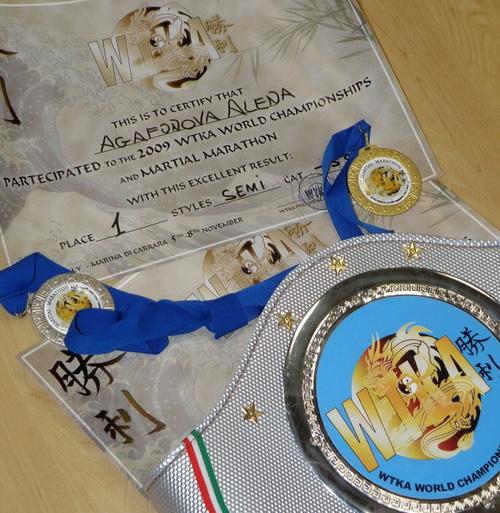 Агафонова привезла из Италии титул чемпиона мира