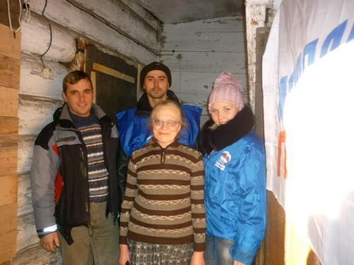 Капиталина Шипунова и волонтеры