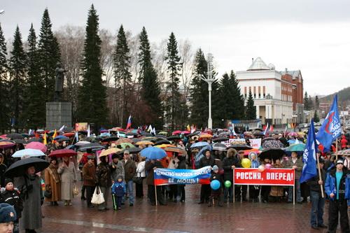 В митинге приняли участие свыше 2 тыс. человек