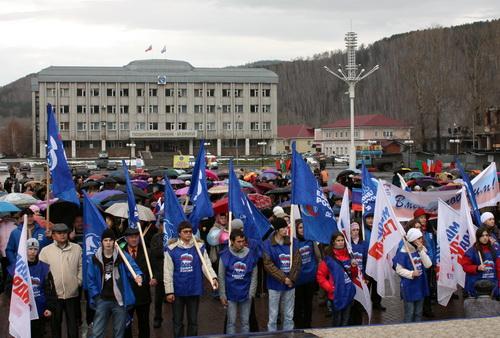 Молодогвардейцы скандировали «Россия, вперед!»