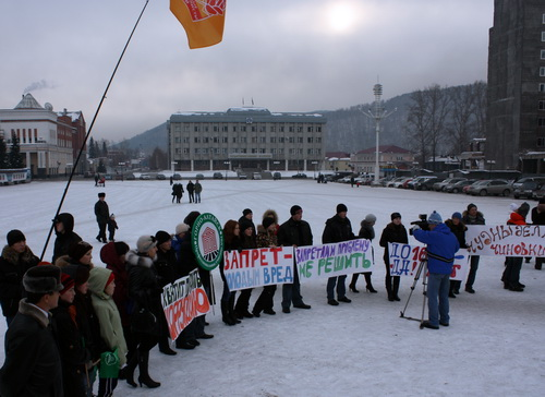 Младосоциалисты провели митинг в Горно-Алтайске