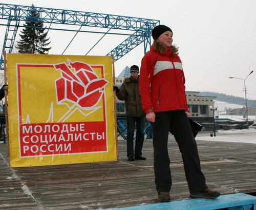 Лидер младосоциалистов Кристина Богомолова