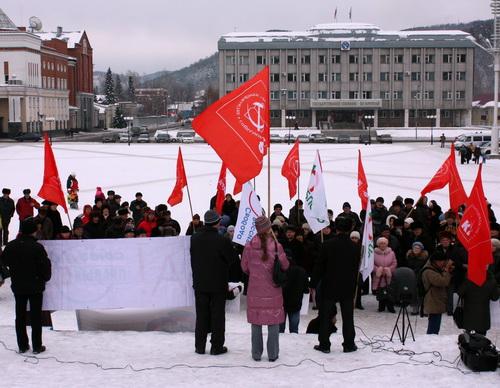 В митинге приняли участие более ста человек