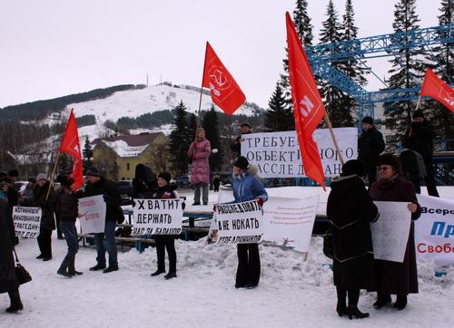 Протестующие просили не держать их за баранов
