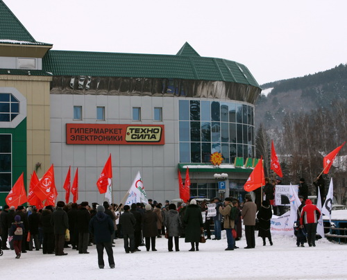 Резолюция митинга будет направлена в администрацию президента