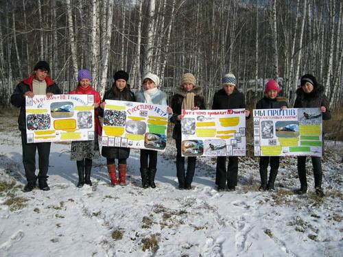 Клуб друзей WWF «Рубикон» провел акцию «Мы против пластика!»