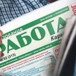 Уровень безработицы в России в следующем году может составить 8,6%