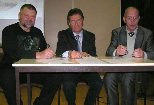 Горно-Алтайский университет, Алтайский заповедник и парк «Бож» подписали соглашение о сотрудничестве