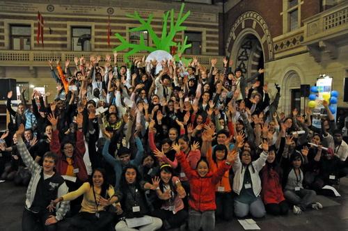 Участники молодежной конференции по изменению климата