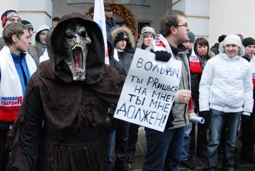 «Смерть предъявила Жириновскому счет за пиар», - акция молодогвардейцев
