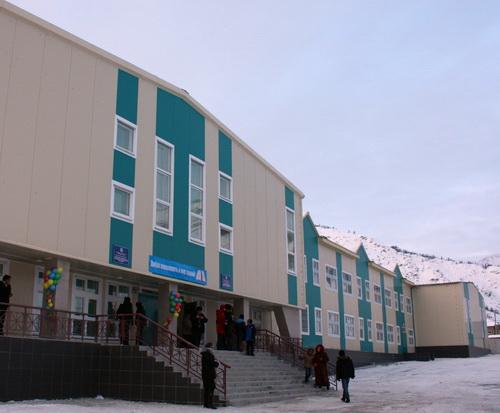 Акташская школа