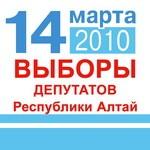 Зарегистрированы списки четырех партий, претендующих на места в Госсобрании Республики Алтай
