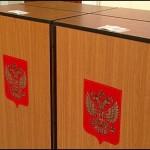 Завершилось выдвижение кандидатов в депутаты Эл Курултая
