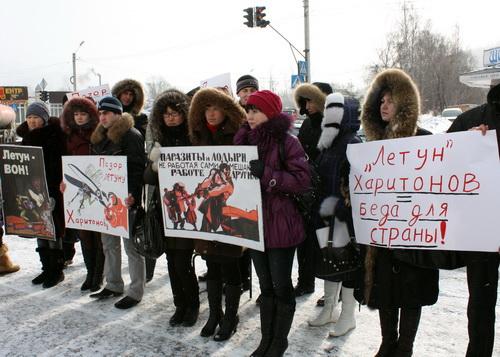 В Горно-Алтайске у рескома КПРФ прошла акция протеста