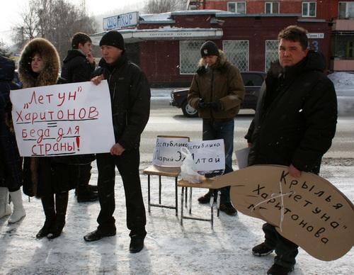 В ней приняли участие, в том числе, жители Йошкар-Олы