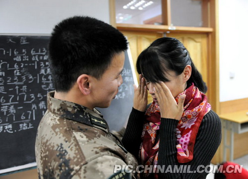 Пань Лянь и его девушка