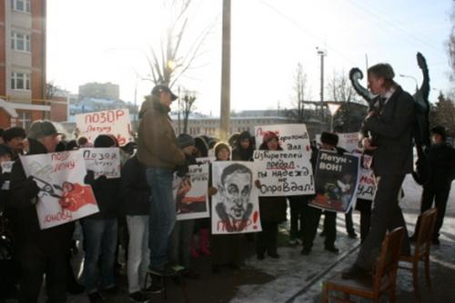 Около 70 человек провели пикет у марийского рескома КПРФ